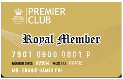 Dhaka Regency Hotel & Resort | Premier Club